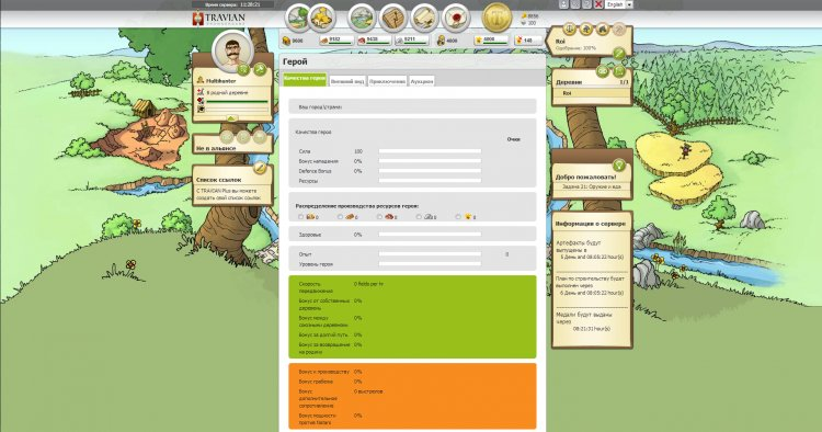 Travian 4.2 Game online nulled script