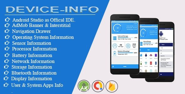 Device Info for android with Admob v1.2.0 Nulled