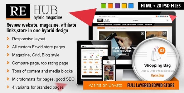REHub - Hybrid Magazine, Shop, Review HTML Template Free