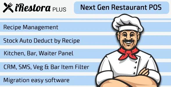 iRestora PLUS - Next Gen Restaurant POS v3.4 Nulled