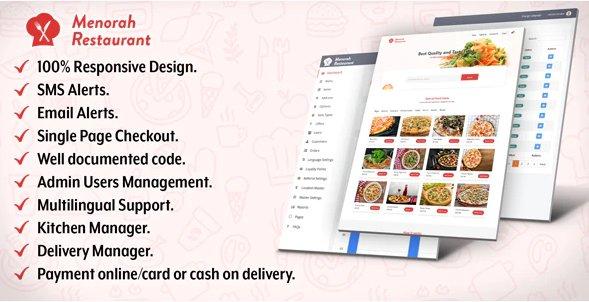 Menorah Restaurant - Restaurant Food Ordering System v1.0.1